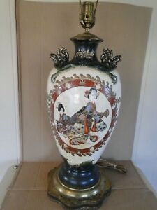 Vintage Satsuma Oriental Large Urn Table Lamp Hand Painted
