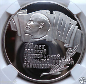 29-3.1987 Russia USSR NGC PF 70 Ultra Cameo 5 Rouble REVOLUTION 70th ANNYVERSARY