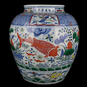 Nice Chinese Ming Five Colours Porcelain Fish Pot