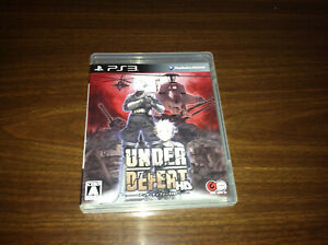 Under Defeat HD Japanese Version PS3 Playstation 3