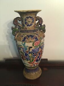 Gorgeous Antique Very Old Chinese Hand Painted Signed Vase