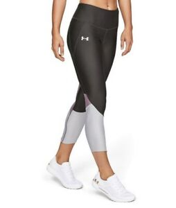 NWT Under Armour UA Fast Size Small Compression Tights Lightweight HeatGear