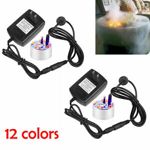 2X  Mist Maker Fogger Water Fountain Pond Fog Atomizer Air Humidifier 12 Color