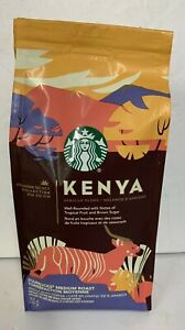 STARBUCKS PREMIUM SELECT KENYA BLEND MEDIUM ROAST  WHOLE BEAN COFFEE 9OZ