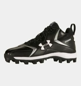 Under Armour Kids Hammer 2 Mid Youth BlackWhite 1 Y US