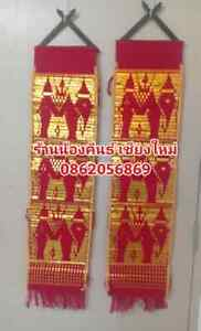 Thailand Bunting Banner Flags Garland Wedding Baby Shower  Party Hanging Decor