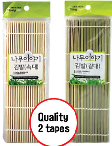 2 Styles Natural Bamboo Mat California Roll 9.5 inch Square Sushi Roller Quality