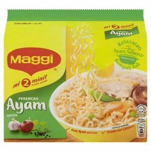 Maggi 2 Minutes Chicken Flavor Instant Noodles Malaysian 5 x 77g Free Shipping