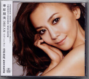 Tomomi Kahara: Dream Self Cover Best 2013 CD SEALED