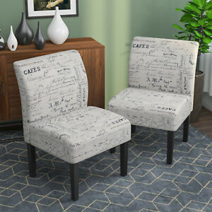 Set of 2 Armless Dining Accent Chair Upholstered Tufted Sofa w Wood Legs Beige
