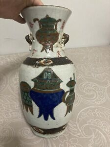 19 Century Chinese Antique Vase $500.00