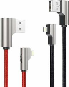 AUKEY Right Angle Lightning Cable 6.6ft 2 Pack Nylon Braided Apple MFi Cer... $20.47