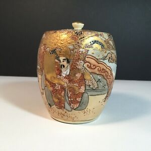 Antique Japanese Gold Hand Painted Satsuma Moriage Ginger Jar