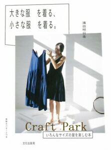 Japanese Sewing Pattern Book For Women Casual dress pants jacket Clothing $21.00