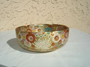 VINTAGE SIGNED JAPANESE SATSUMA THOUSAND FLOWERS LOBED BOWL KOSHIDA