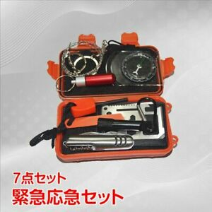 7 piece emergency first aid kit SOS outdoor camping supplies survival goods New