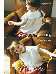 Japanese Sewing Pattern Book for Baby Clothing Sewing Tutorial of toddler dress $22.00