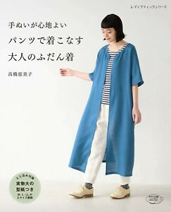 Japanese sewing patterns for women comfortable casual pants Simple clothing $21.00