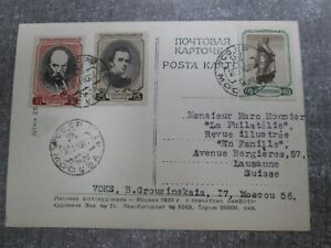 90 Russia to Swiss full set 3 stamp 22.1.1940 postcard $130.00