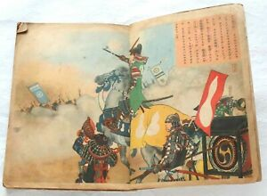 Japanese Vintage Toyotomi Hideyoshi History Picture Book Paper $19.90