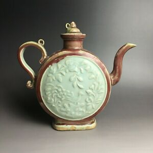 A fina Chinese Ming porcelain peacock design wine pot $250.00