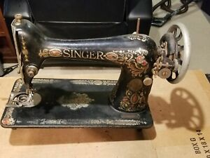 Antique Singer Sewing Machine Red Eye Ornate Treadle 1910 model 15 PARTS ONLY $30.00