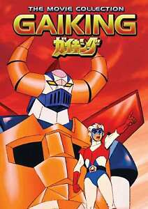 New: GAIKING The Movie Collection Japanese Anime 2 Disc DVD Set