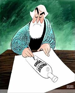 Al Hirschfeld's SELF PORTRAIT ABSOLUT 1993 Hand Signed Limited Ed Lithograph