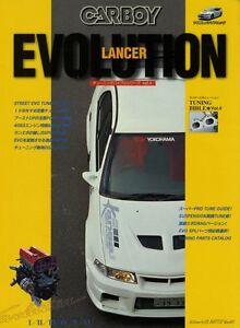 [BOOK] CARBOY Mitsubishi Lancer Evolution tuning bible vol4 1 2 3 4 5 6 EVO 4G63