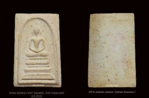 SOMDEJ 118-YEAR PIM THAN-ZAM WAT RAKANG 2533 EXCELLENCE CERT CARD THAI AMULET