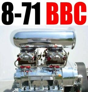 BIG BLOCK CHEVY BLOWER SHOP SUPERCHARGER 8-71 HIGH HELIX POLISHED 2V PACKAGE