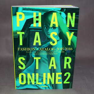 PSO2 Phantasy Star Online 2 Fashion Catalog 2015-2016 Japan Game Guide Book