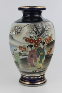 Antique Japanese Meiji Satsuma Vase by KOZAN 22cm Tall Meiji period 1868 1912