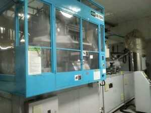 2007 Nissei ASB 70 DPH V3 PET Stretch Blow Molding system with molds - 200 hours