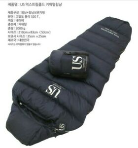 US Extreme Cold High Quality Goose Down Winter Camping Outdoor Sleeping Gear Bag