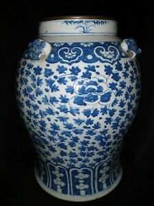 Huge Antique Chinese Vase floral Blue and White Glazed Pottery Foo Dogs 28lbs