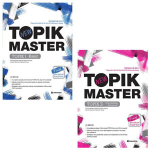 TOPIK Master Final Actual Test Series MP3 CD Hangul Learn Korean Text Book $62.99