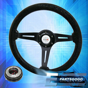 345MM Steering Wheel Black Center Metallic Black Wood + Black Slim Quick Release