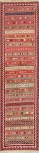 Hand-Woven Geometric Vegetable Dye Kilim Shiiraz Oriental Tribal Runner Rug 2x9