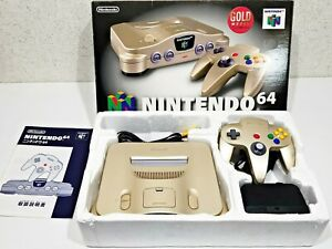 Nintendo 64: Gold Console Boxed - Japan - Import