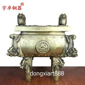 52 cm China copper brass auspicious Dragon Ding Incense Burners censer incensory