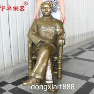 98 cm Bronze Chinese Red Revolution Great Man Chairman Mao Zedong chair Statue