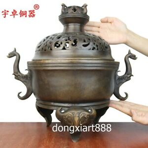 39 cm Chinese Pure Bronze copper dragon phoenix Incense Burners censer incensory