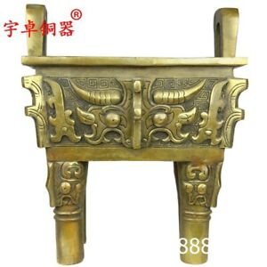 30 cm China Pure Brass copper Dragon Play Bead Incense Burners censer incensory