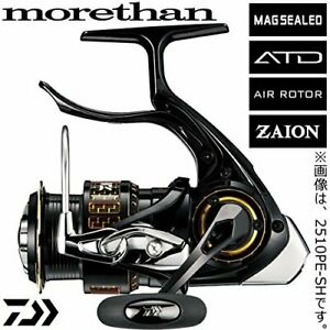 Daiwa Spinning Reel Seabass More Than 17 -Lbd 2510Pe-Sh Second-Hand Goods The