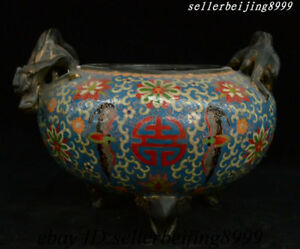 Collect Chinese Dynasty Palace Bronze Cloisonne Beast Head Incense Burner Censer