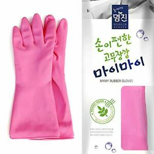 Natural Rubber Gloves (6 Pairs) for Dishwashing, Household, Cleaning, Heavy Duty
