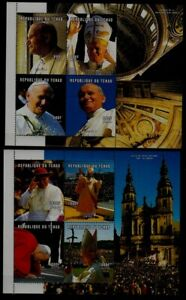 Chad 915-16 MNH ms John Paul II SCV32.50