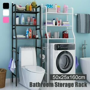 US Space Saver Over Toilet Bathroom Towel Storage Washing Machine Rack