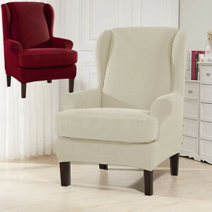 2 Piece Wingback Chair Cover Stretch Jacquard Fabric Wing Back Chair Slipcovers